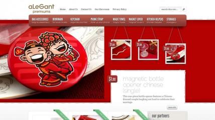 AlegantPremiums.com.sg