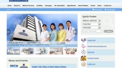 Loh Guan Lye Specialist Centre